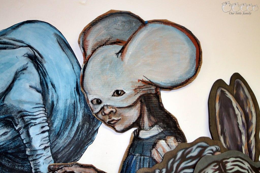 La grosse souris rochelle 3