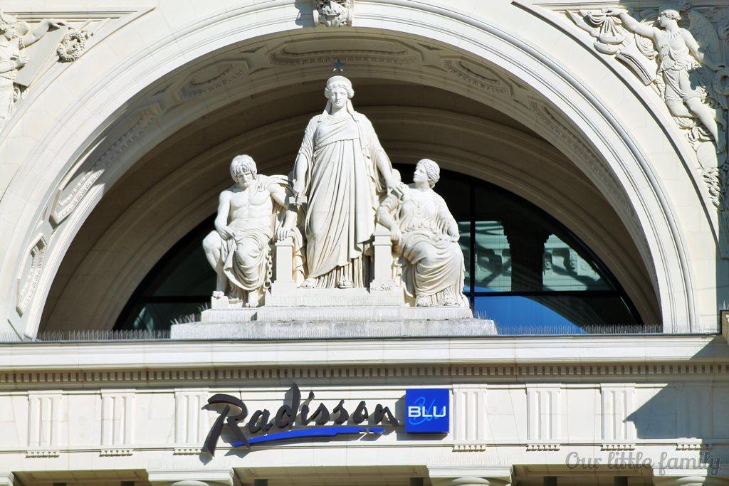 Le Radisson blu de Nantes