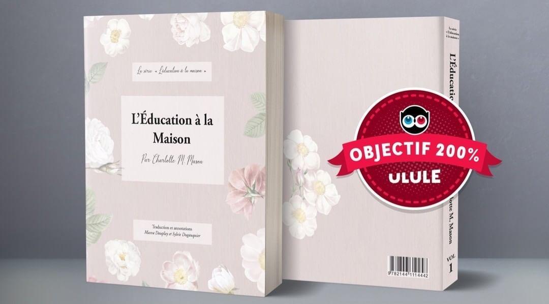 L education a la maison charlotte mason